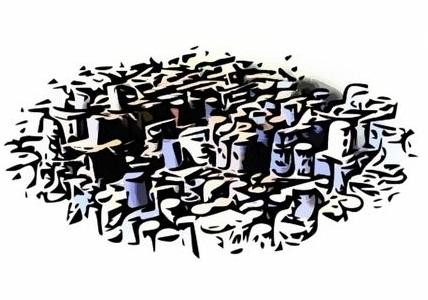 отходы промышленной тары
